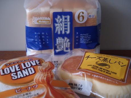 【夕方から夜までの短時間勤務】パン工場での簡単なライン作業です【時給900円】